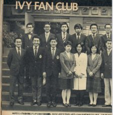 Men's Club n°220 juin 1979 photo de groupe